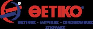 Λογότυπο ΘΕΤΙΚΟ