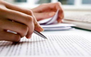 Αίτηση–Δήλωση για συμμετοχή Μαθητών στις Πανελλαδικές