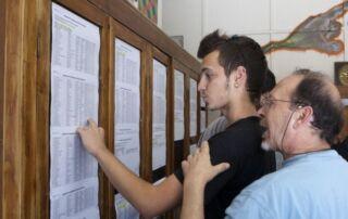 Πανελλήνιες Εξετάσεις 2021: H Ελάχιστη Βάση Εισαγωγής