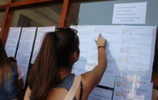 Αποτελέσματα Πανελληνίων 2021: Στις 9 Ιουλίου μετατίθεται η ανακοίνωση των βαθμολογιών