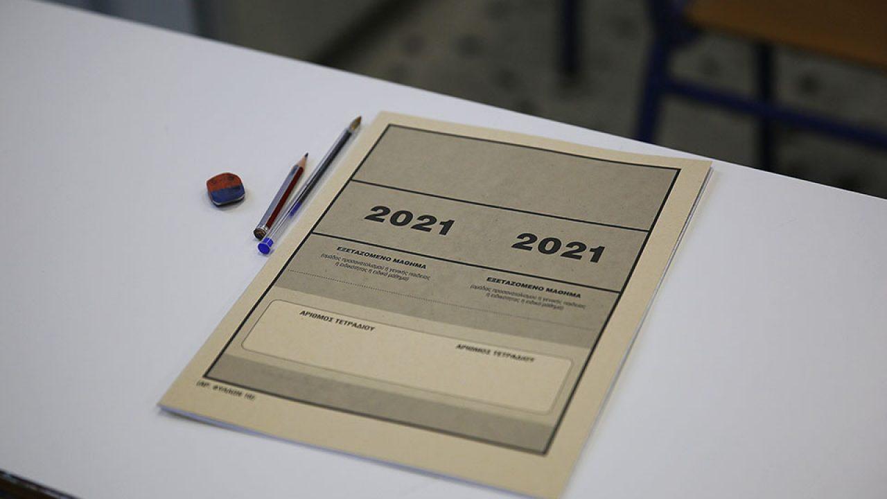 Τα στατιστικά στοιχεία των βαθμών των Πανελλαδικών εξετάσεων για ΓΕΛ κι ΕΠΑΛ έδωσε στη δημοσιότητα το υπουργείο Παιδείας.