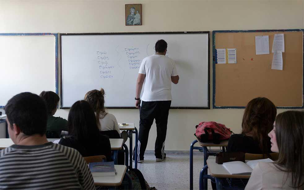 Γυμνάσιο: Πώς θα γίνεται η διδασκαλία και η αξιολόγηση